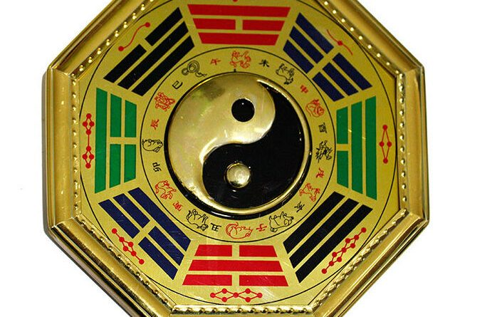 Feng Shui Yin and Yang